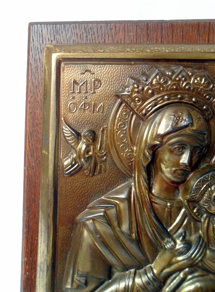 Vintage Mid Century Brass Amp Wood Religious Icon Wall